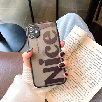 Калъф за Iphone 11  с надпис Nice