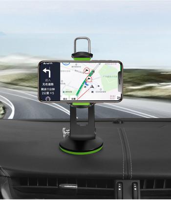 Преносима стойка за телефон и навигация