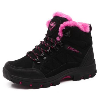 Дамски зимни туристически обувки с връзки и дебела груба подметка
