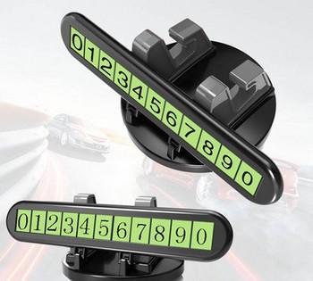 Подвижна стойка за кола подходяща за телефон