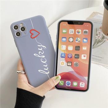 Силиконов калъф за Iphone 11 Pro Max с надпис - два модела