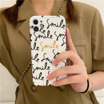 Калъф за Iphone 11 с надпис Smile