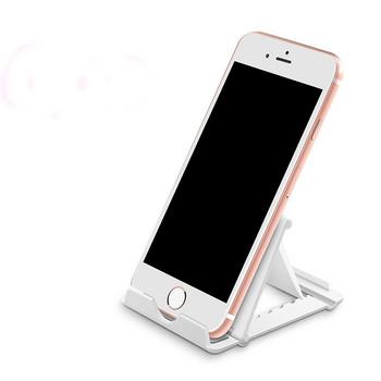 Coolton  сгъваема  стойка за мобилен телефон