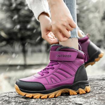 Зимни туристически обувки с лепенка и мека подплата подходящи за мъже и жени