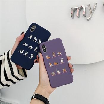Силиконов калъф за Iphone 7 Plus / 8 Plus