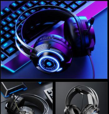 Fick G2 светещи геймърски   слушалки с USB кабел и  микрофон