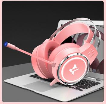 Yuandao светещи  слушалки с микрофон  и USB кабел