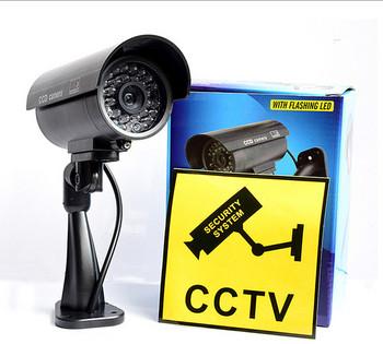 Камера за наблюдение с батерии