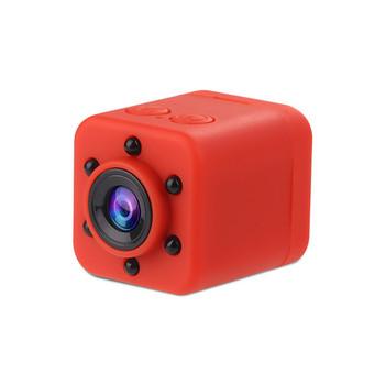 Мини видео камера за наблюдение в няколко цвята