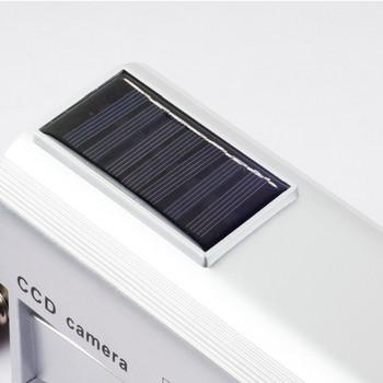 Камера за наблюдение със слънчева батерия