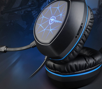 Геймърски светещи слушалки с микрофон