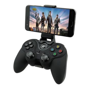 Безжичен геймпад подходящ за Apple Android