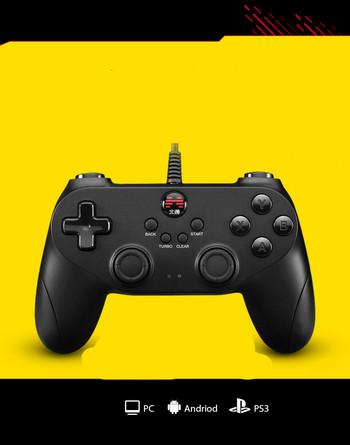 Геймпад  с USB кабели вибрация в черен цвят