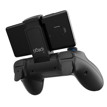 Универсален безжичен джойстик  с поставка за телефон - подходящ за Android/iOS/PC