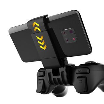 Безжичен Bluetooth геймпад с поставка за телефони подходящ за Android/PC/iOS