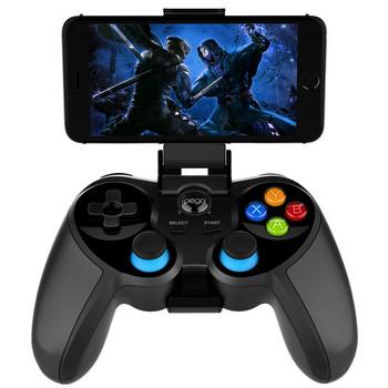 Безжичен Bluetooth  джойстик с поставка за телефон - подходящ за Android/iOS/PC