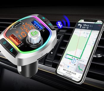 Многофункционален  трансмитер  за кола с bluetooth