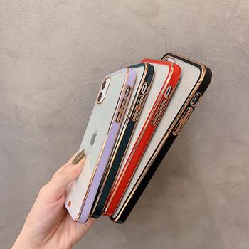 Силиконов калъв за Iphone 11