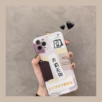 Цветен калъф с надписи за Iphone 11 Pro