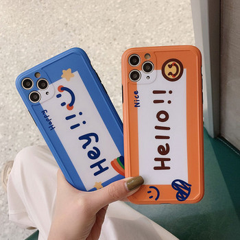 Цветен калъф с надпис за  Iphone 11 Pro