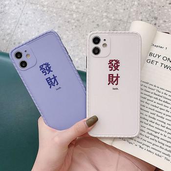 Силиконов калъф за   Iphone 11 - два цвята