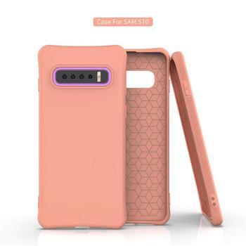 Едноцветен калъф за  Samsung S10