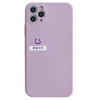 Силиконов калъф с усмивка за   Iphone 11 Pro