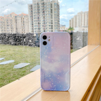 Многоцветен калъф за Iphone 11