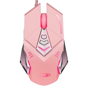 MageGee G10 окабелена игрална мишка с USB подсветка