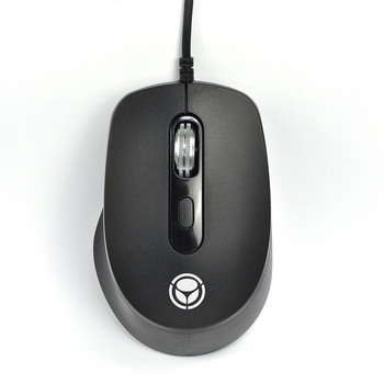 Acacia bean X55 кабелна мишка