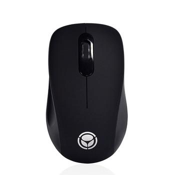 Xiangsidou XW8 - 2.4G безжична мишка