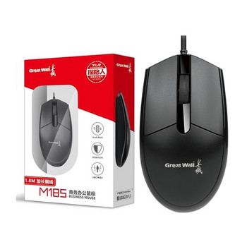 M185 USB кабелна мишка подходяща за компютър в черен цвят