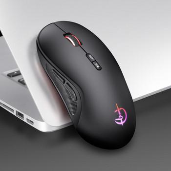Juggernaut Family V20 Bluetooth 2.4G Безжична мишка