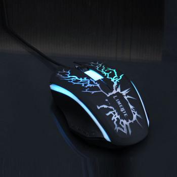 Limei M336 кабелна USB светеща мишка