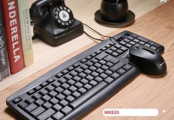 MK820 Кабелна клавиатура и мишка за офиса и дома