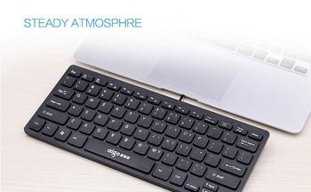 Aigo / Patriot W922 USB външна клавиатура за лаптоп