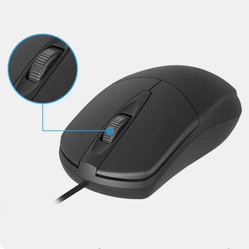 AOC Кабелна USB мишка за дома и офиса