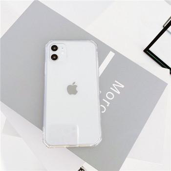 Прозрачен силиконов  калъф за Iphone 11 Pro Max