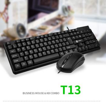 Limei T13 USB кабелна клавиатура и мишка за компютър - Водоустойчива