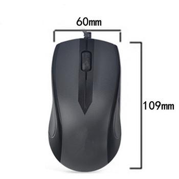 Patriot Q819 кабелна USB мишка