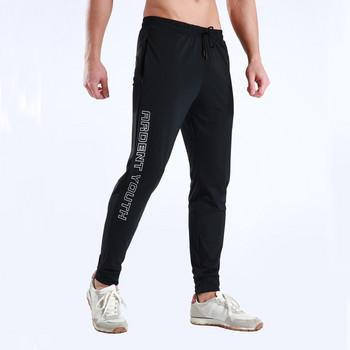 Спортно мъжко долнище с ластик и джобове