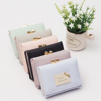 Γυναικείο πορτοφόλι από οικολογικό δέρμα με μεταλλικό στοιχείο