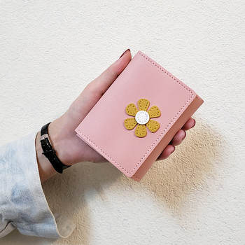 Μικρό γυναικείο πορτοφόλι από οικολογικό δέρμα και κέντημα λουλουδιών
