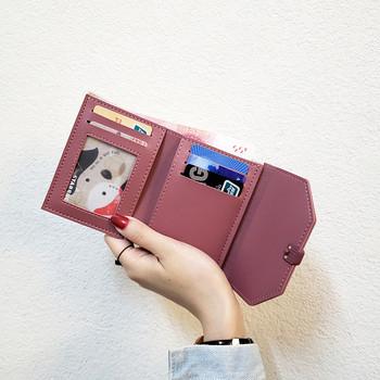 Γυναικείο πορτοφόλι από οικολογικό δέρμα με μεταλλική στερέωση