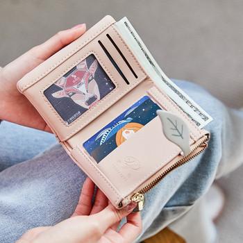Γυναικείο πορτοφόλι με φερμουάρ και μεταλλική στερέωση
