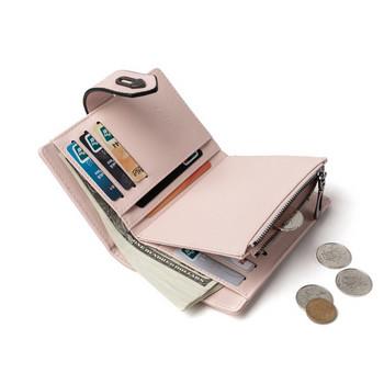Μικρό γυναικείο πορτοφόλι με τσέπη για κέρματα