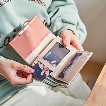 Μικρό έκο δερμάτινο πορτοφόλι με μεταλλική στερέωση