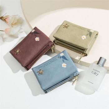 Γυναικείο πορτοφόλι με μεταλλικό λουλούδι και τσέπη για κέρματα