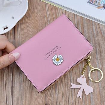 Μοντέρνο γυναικείο πορτοφόλι με φερμουάρ και αξεσουάρ
