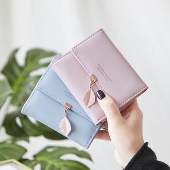 Γυναικείο μικρό πορτοφόλι με μεταλλική διακόσμηση φύλλων